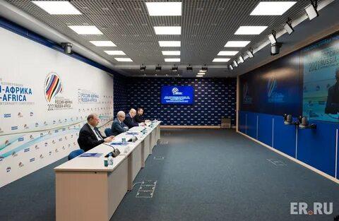 LM.GEOPOL - III-2021-1320 forum interpartis russie-afrique (2021 03 24) FR (3)